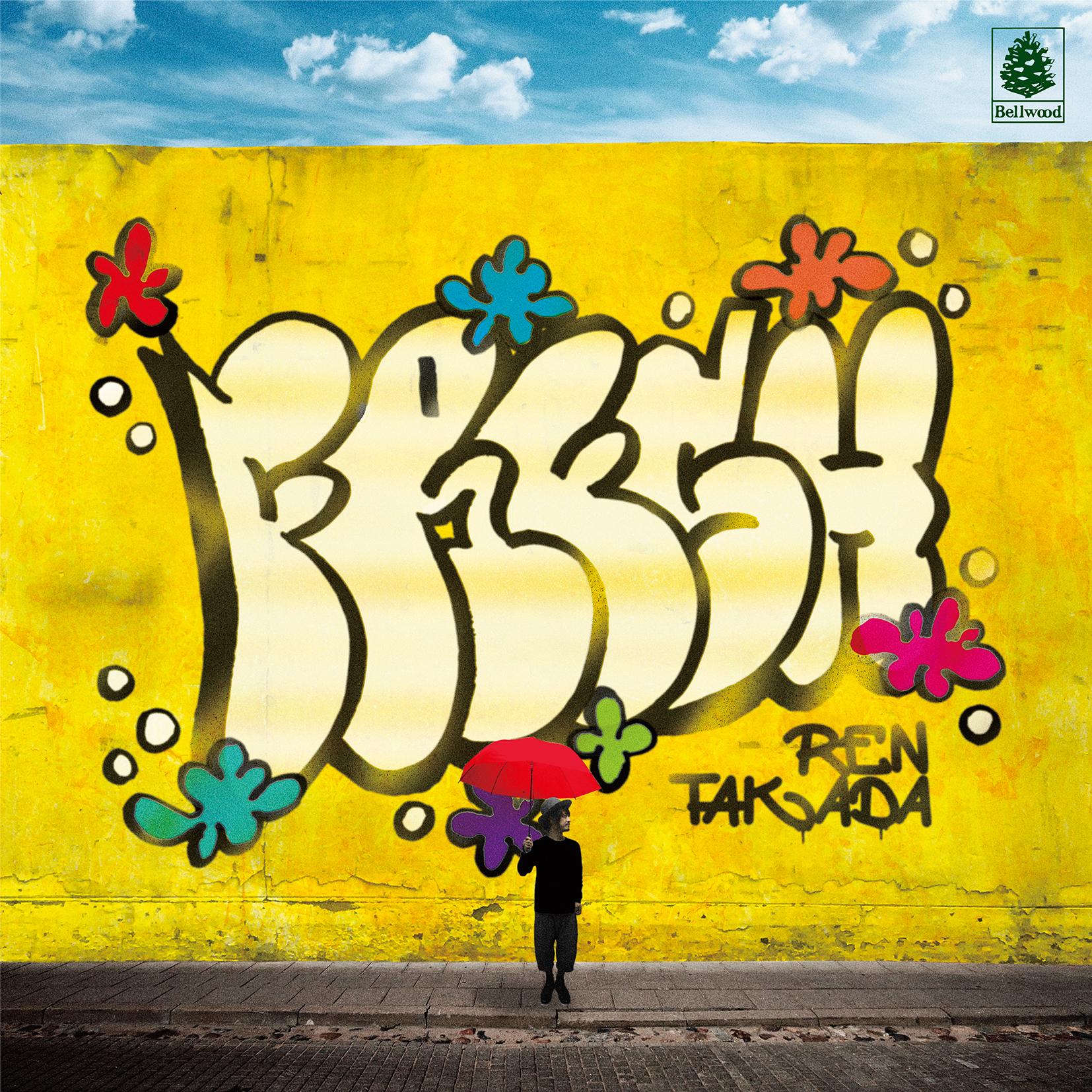 高田漣 / FRESH(CD)